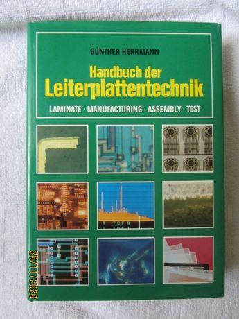 Наръчник - Handbuch der Leiterplattentechnik