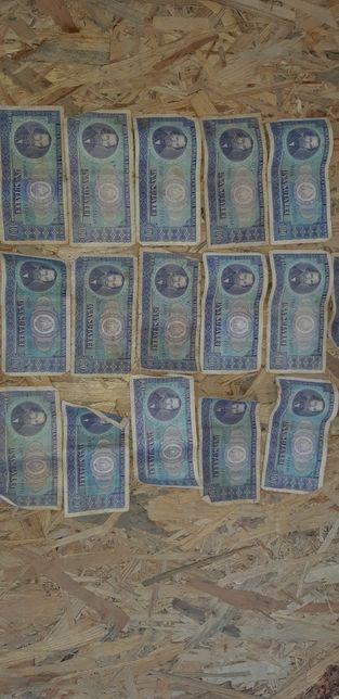 Bancnota 100 lei an 1966