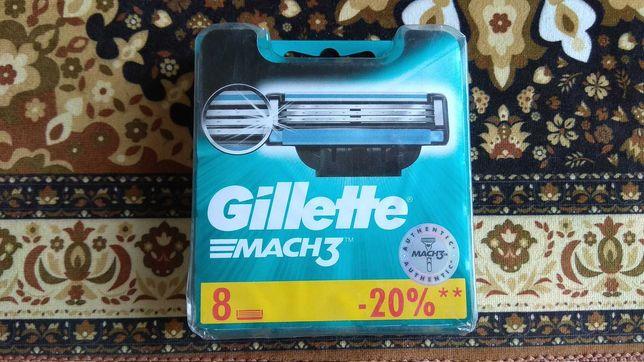 Сменные кассеты GILLETTE Mach3 8 шт. Original