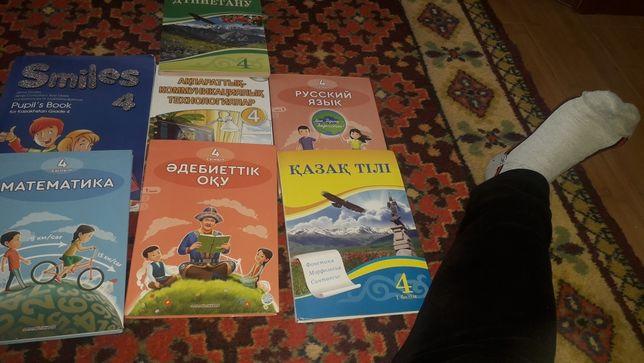 Книги для 4 класса для казахских школ новые в хорошем состоянии все ча
