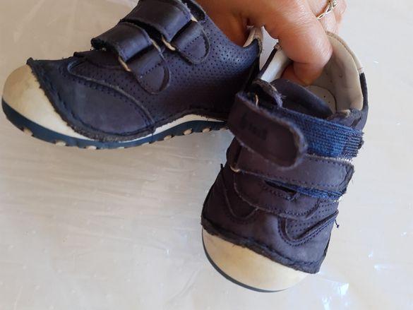 Puma Кожени кецове обувки момче