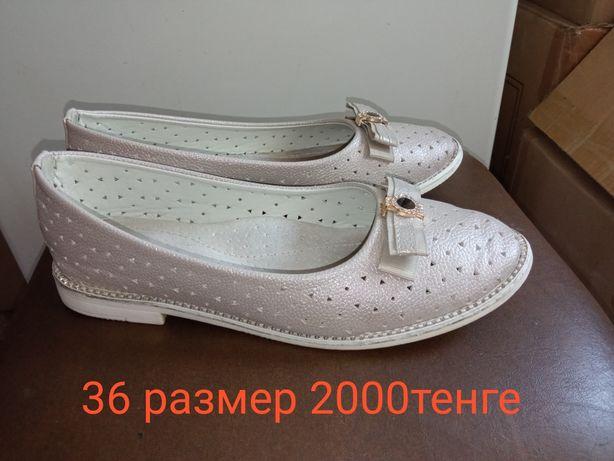 Продам туфли , балетки