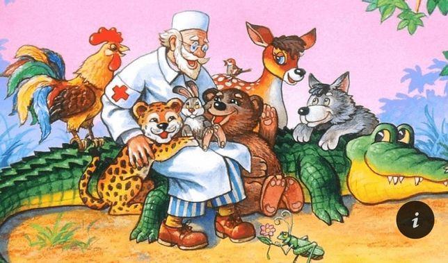 Ветеринар Онлайн Консультация!
