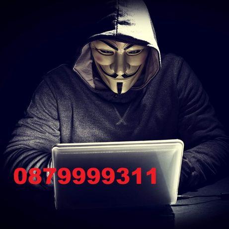 Маската на Анонимните/Anonymous mask/Vendetta mask вендета хелоуин мас