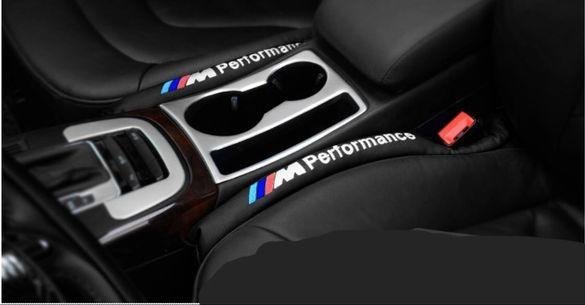 BMW Performance възглавничка за коли бмв възглавнички