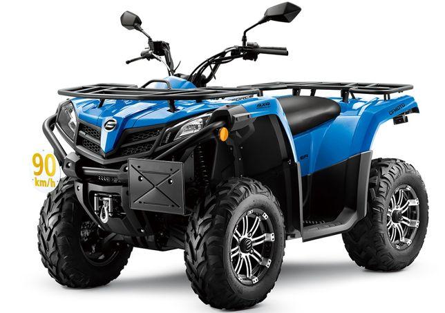 ATV CF Moto CForce 450S T3 '21