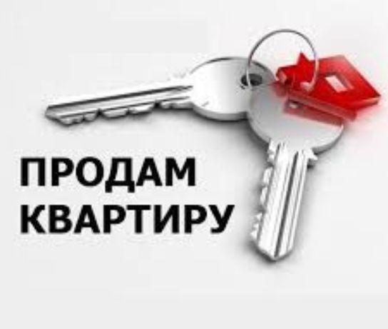 Продам трехкомнатную квартиру (ст.Матай) с приусадебным участком.