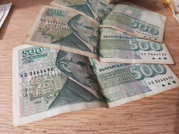СТАРИ БАНКНОТИ И МОНЕТИ!4 банкноти и 4 монети!Подхоящи за колекционери