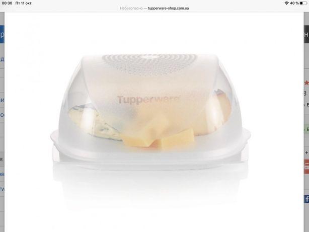 Умная сырница, малая, Tupperware