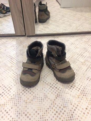 Продам три пары обуви