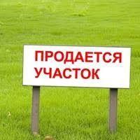 Продаю земельный участок 0,1500га в селе Ногайбай, ул. Казахстана д.3