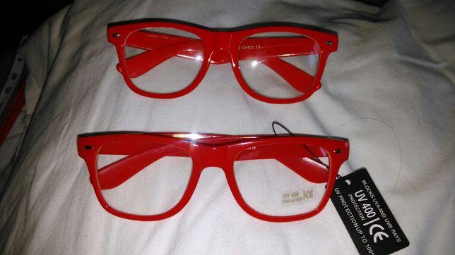 Rame ochelari noi