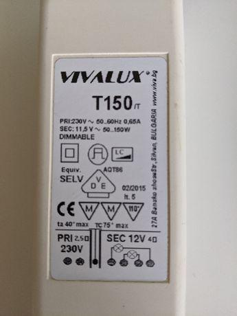 Продавам траф Vivalux T150, 150W (имам около 20 броя)