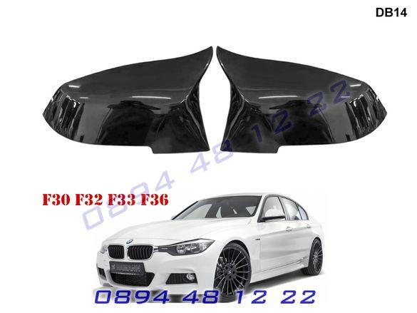 M Капаци Огледала Капак Огледало BMW БМВ F30 F31 F32 F36 Ф30 Ф31 Ф32