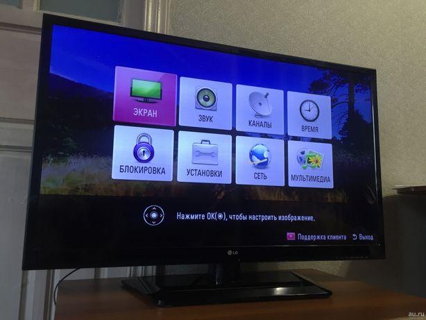 110 см большой LG телевизор