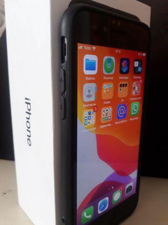 IPhone 7 satylady