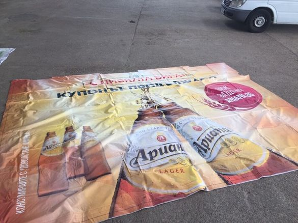 Билборди покривала платнища билбордове винил винили бризенти