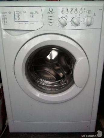 Продам запчасти на стиральную машинку Indesit.