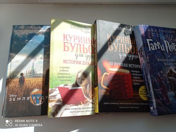 Продам книги от 1000тг