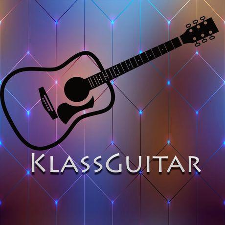 Открывается набор учеников в класс Гитара