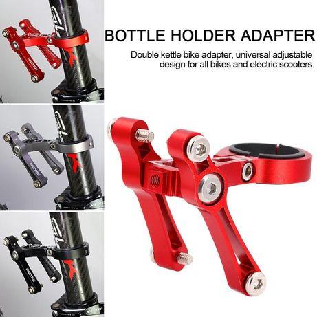 Dublu adaptor aluminiu suport bidon rezerva CO2 sa bicicleta cadru