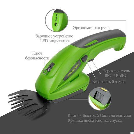 Электрический аккумуляторный триммер ножницы для травы кустов изгороди