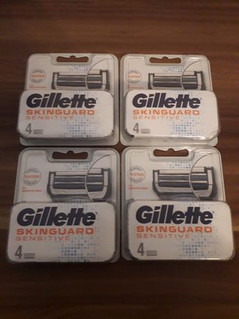 Rezerve / Lame Gillette Skinguard