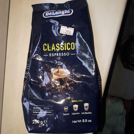 Кофе зерновой Делонги
