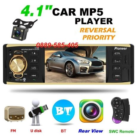 Мултимедия видео авторадио за кола автомобил usb bluetooth cd dvd