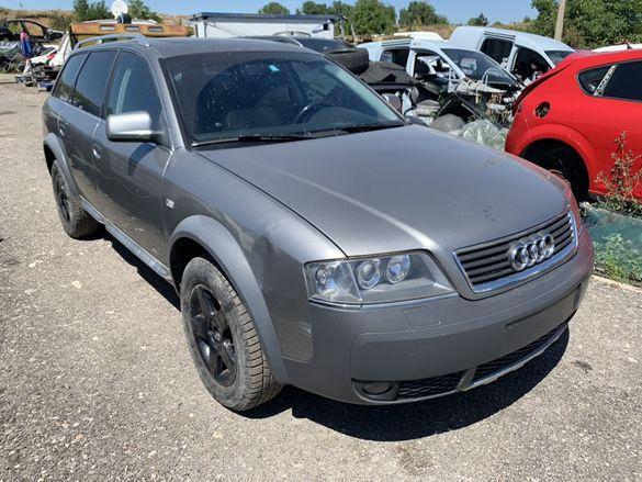 НА ЧАСТИ! Audi A6 Allroad 2.5 TDI 180 кс. BAU АВТОМАТИК Quattro Печка