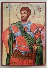 Икона на Свети Теодор Тирон icona Sveti Teodor Tiron