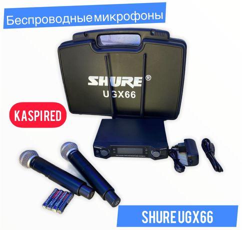 Беспроводные микрофоны комплект Shure UGX66