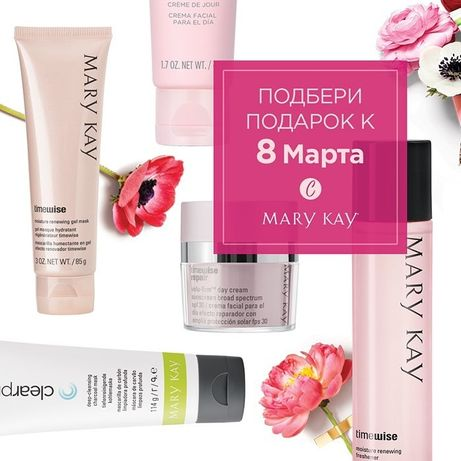 MaryKay косметика