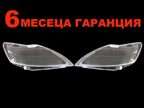 Комплект Стъкла за фарове на Ford Focus MK2 Facelift / Форд Фокус МК2