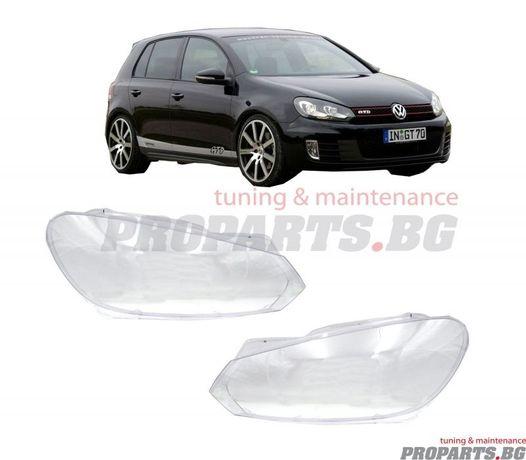 Капаци за фарове комплект за Volkswagen Golf 6 09-13