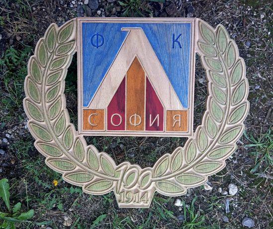 Левски София-лого