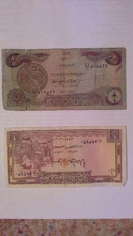 Bancnote din tari africane si zona Golfului Persic
