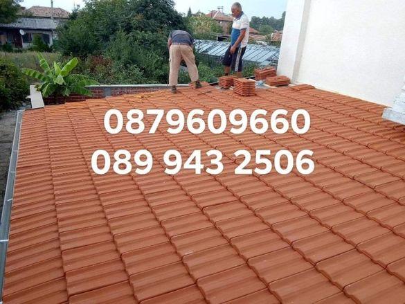 Ремонт на покриви изграждане на нови Покриви. Хидроизолация на покриви