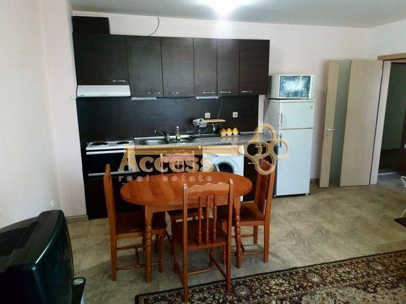 Двустаен апартамент / Лятно кино Тракия