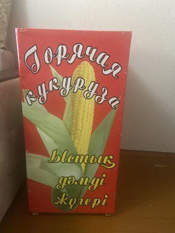 Продам аппарат для варки кукурузы