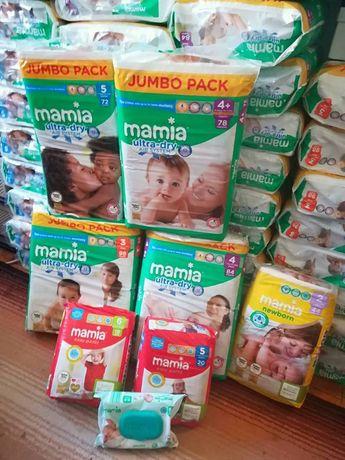 Памперси Mamia и Pampers внос от Англия