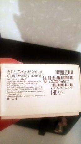 Продам телефон Xperia L2 / Dual SIM
