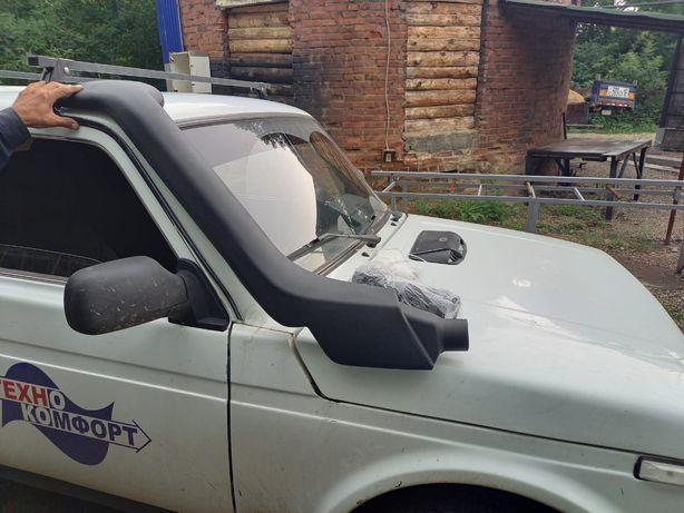 Шноркель .,Фендера., Решетки Радиатора для Ваз Тюнинг