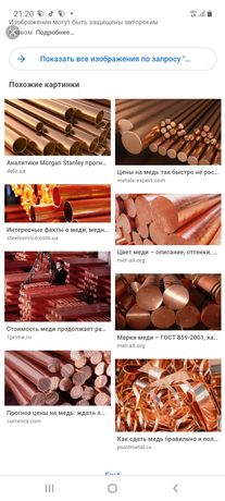 Прием металла медь железо