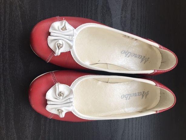 Pantofi piele m 33