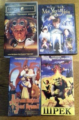 Видео кассеты - детское кино и мультфильмы