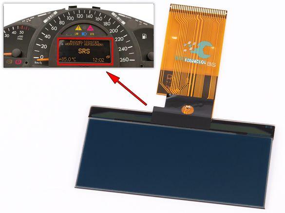 LCD Display Дисплей за Километраж MERCEDES W203 W209