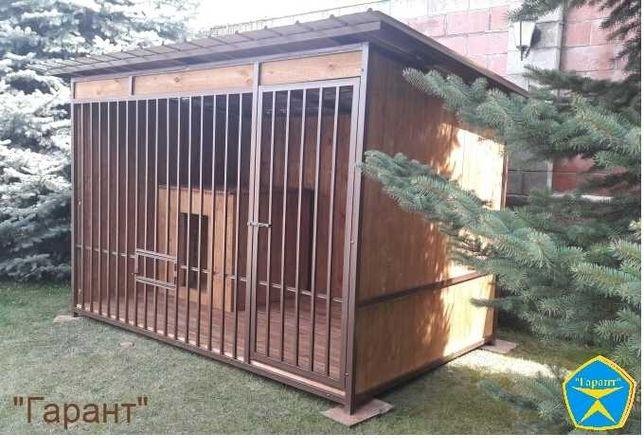Вольеры для собак. Утепленная будка. Качественные материалы. Доставка.