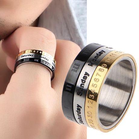 Луксозен спинер пръстен календар