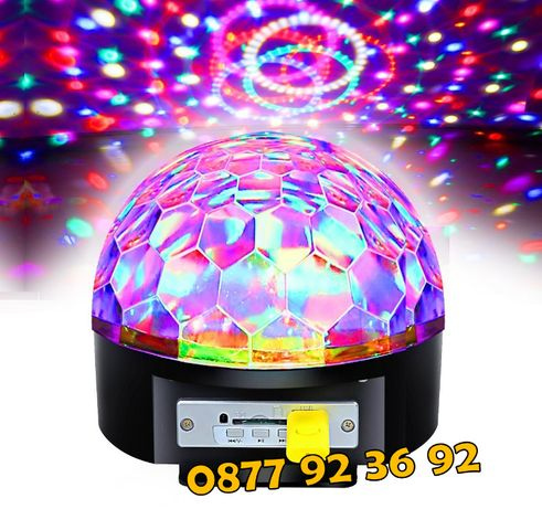 ДИСКО ТОПКА / Диско лампа / LED Light Magic Ball